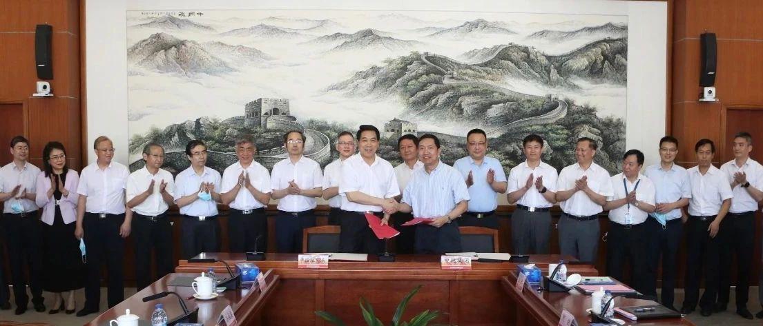 共同保障核工业高质量发展  中核集团与中国地震局签署战略合作协议