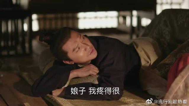 赵丽颖X冯绍峰 丈夫屁股被太后打开花……