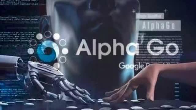 AlphaGo知道自己是在下围棋吗?它有没有这个意识?