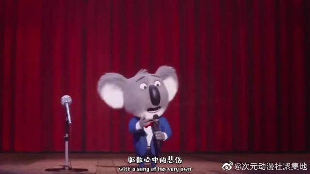 寡姐斯嘉丽约翰逊,配音动画电影《欢乐好声音》片段