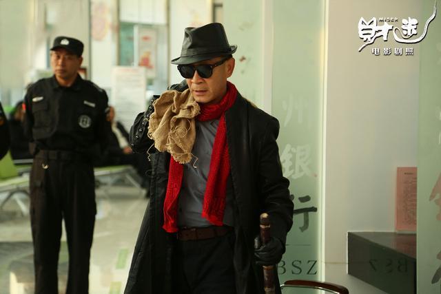 """西游师徒电影《财迷》今日上映 导演首次回应消费""""西游""""质疑"""