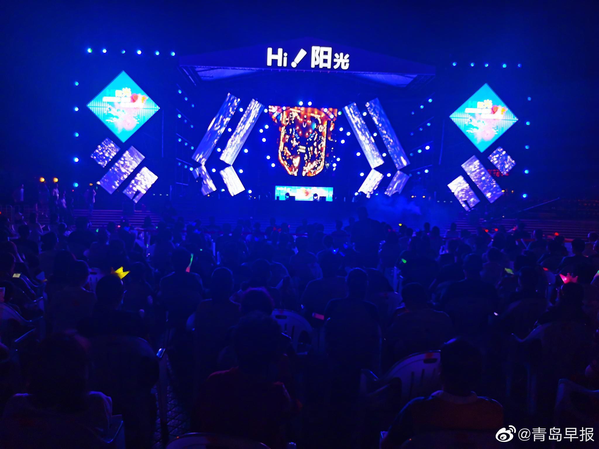 """今晚,""""Hi!阳光""""中日韩大学生国际电音狂欢节激情开唱!"""