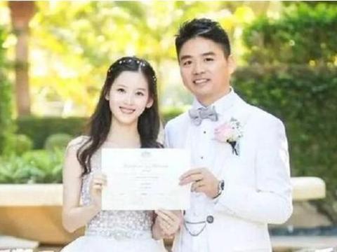 奶茶妹妹章泽天疑似出售澳洲新婚豪宅