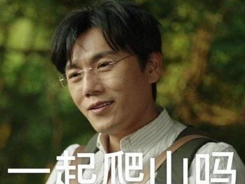 眼神警告!张子枫+朱朝阳+普普,这部《秘密访客》就问你敢看吗