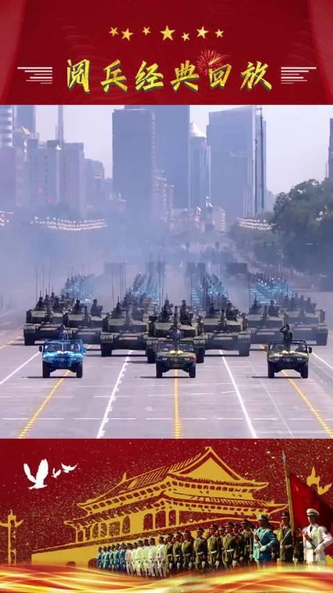 抗战胜利70周年大阅兵:坦克方队