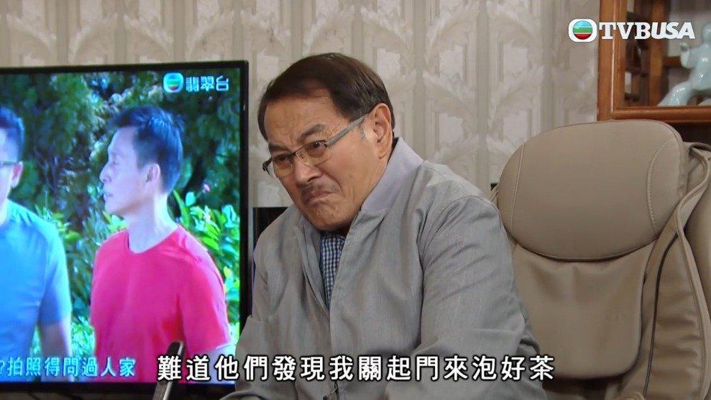 TVB《爱回家之开心速递》精华   尿失禁点开口?!