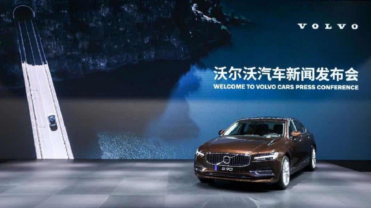 视频:沃尔沃汽车携豪华旗舰 SUV XC90、豪华轿车 S90、人文科技豪华 SU