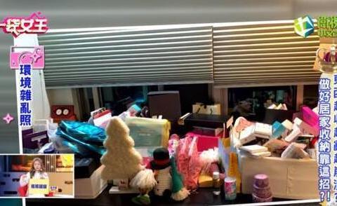 詹子晴晒千万级豪宅,光保养品就堆满3个房间!