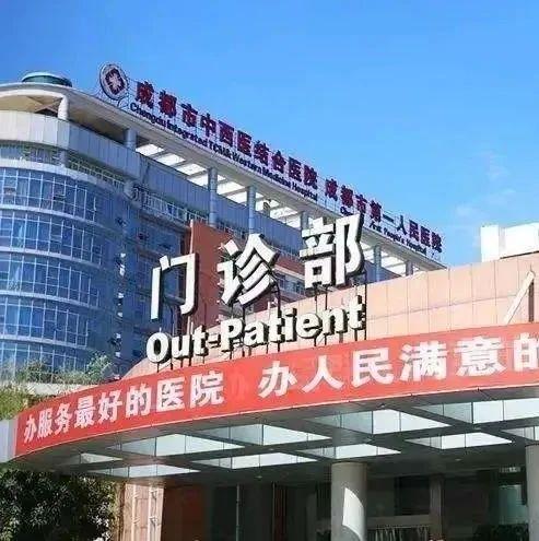 好消息!市一医院甲状腺疾病多学科联合门诊开诊啦!