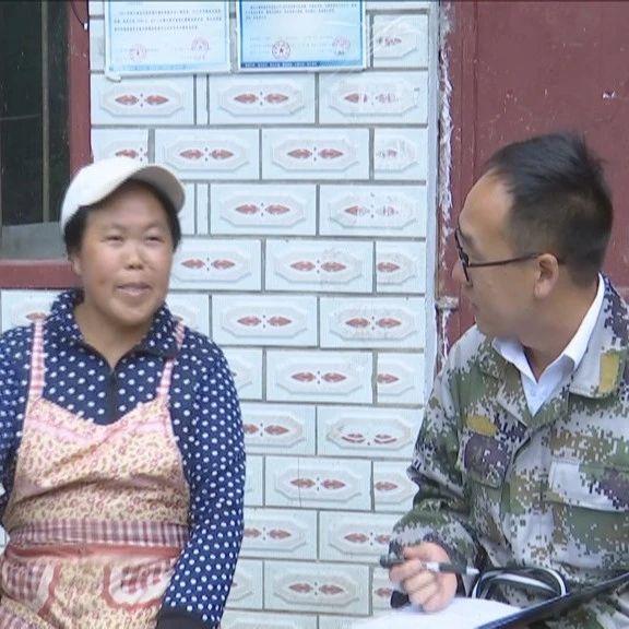 水城县尖山街道办事处,村干部专职化管理,提升为民服务水平