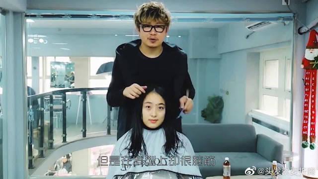 圆脸女生想有瘦脸发型,看发型师如何设计