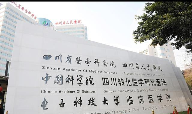 太原理工大学,省里力挺要建医学部,能合并山西医科大学不?