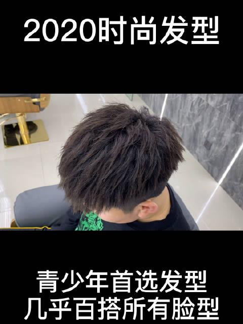 渭南男士发型 男士烫发 钢夹烫 发根烫 西安发型 西安男士发型 西