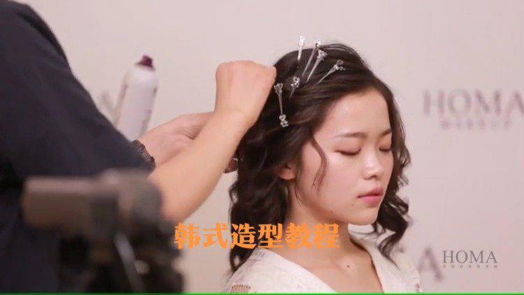 分享一款韩式新娘发型的教程 :荷玛彩妆