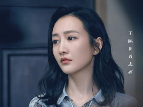 王鸥《生活万岁》未播先火,搭档实力演员,热播剧没跑了
