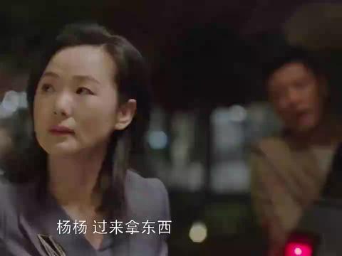 刘铮承诺只要季杨杨听话就给他买头盔,刘静不乐意了