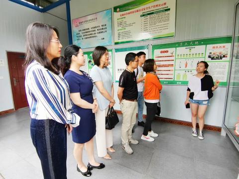 中国妇女报采访组走进汉滨区聚焦妇女就业创业工作