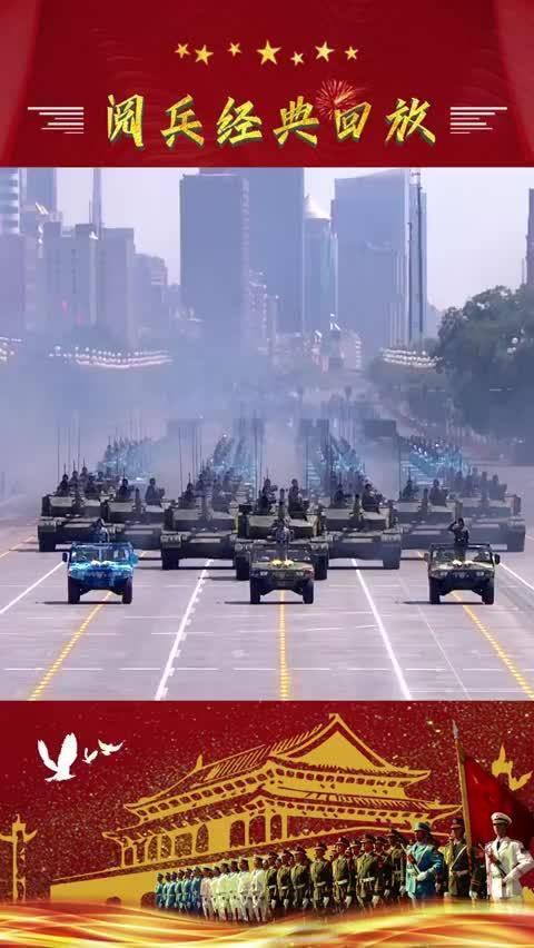 抗战胜利70周年大阅兵:坦克方队!