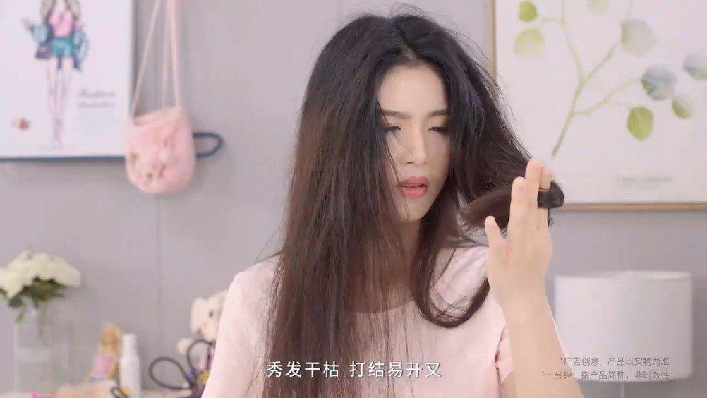 炸毛星人 入ta👇 澳宝 护发素225ml(¥16.9) 护发后 超级柔顺