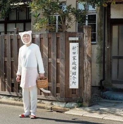 《今日的猫村小姐》:只要卖萌卖得好,中年男人不会老