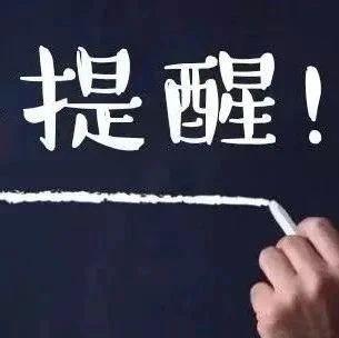 京津冀辽将迎六年来最大冷涡暴雨?假的!不过……