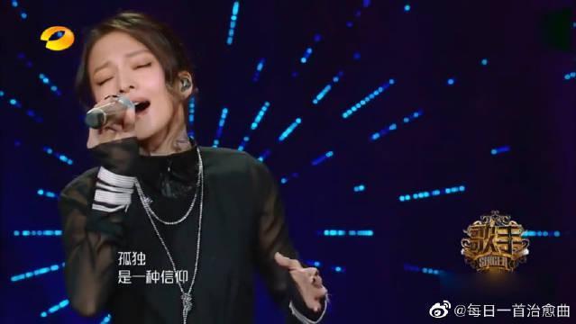 张韶涵演唱《阿刁》,现场嗨爆,唱出了自己倔强的心声!