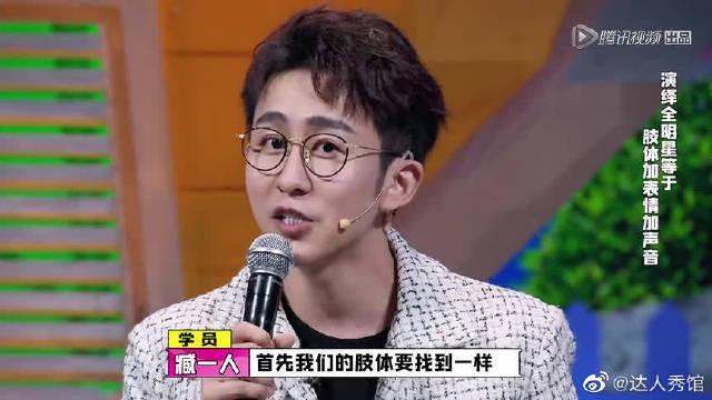 臧一人模仿吴青峰,有nei味儿了