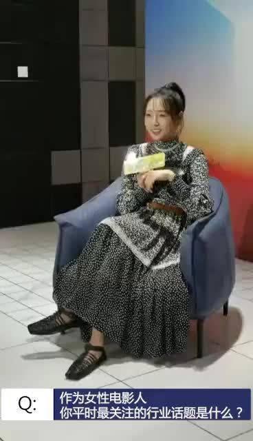 白百何太敢说了,上海电影节的时候面对媒体……