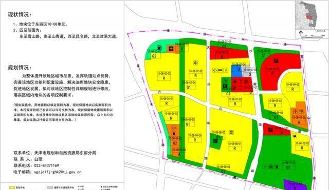 天津内环行动!新建的房子 学校 商业中心 详细的宣传计划!