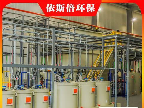 昆山乳化液污水处理设备