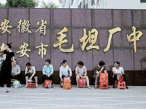 毛坦厂中学成绩如何?安徽一本录取率全国中等,河南垫底北京最高