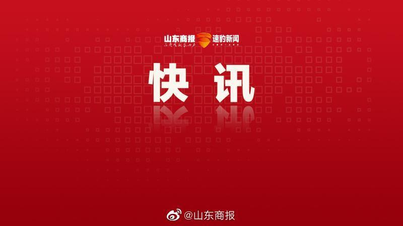 中国药科大学:位次20000以内可报(山东商报·速豹新闻记者 樊鹏莉)
