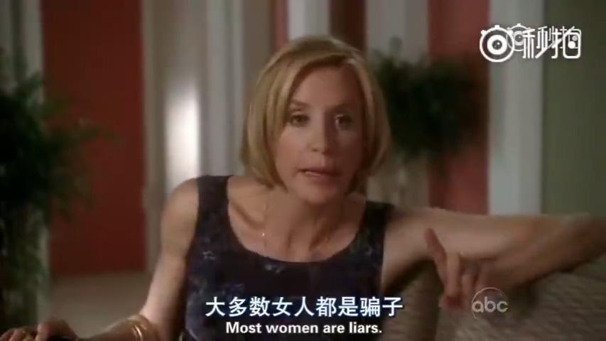 美剧《绝望的主妇》里,一段关于生孩子的经典对话,卧槽!