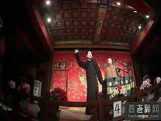 2015年 孙九芳吴鹤臣 相声《四方诗》 第一次在德云五队的演出……