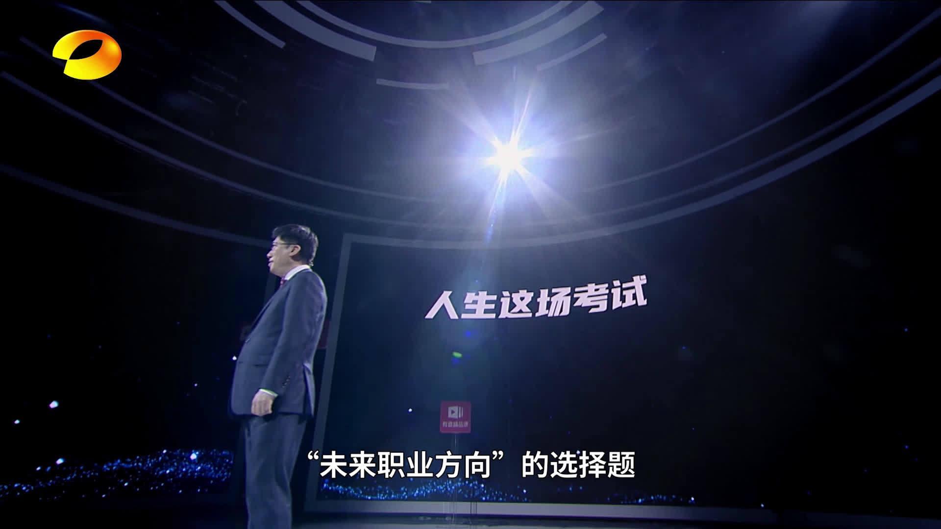 冠名的湖南卫视知识分享类综艺《叮咚上线!老师好》……