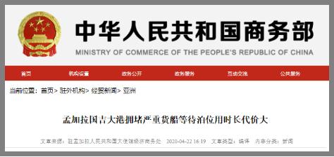 纺织外贸人注意!国外这些港口受到影响,青岛港码头停止作业!