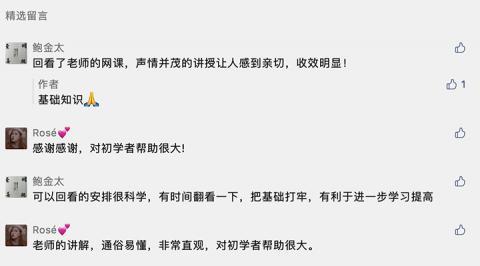"""""""2020晋华云端""""暑期夏令营   结营啦~"""