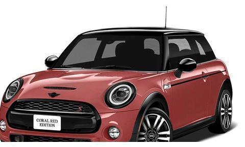MINI推出珊瑚红特别版车型,车漆更好看,小姐姐看了更喜欢