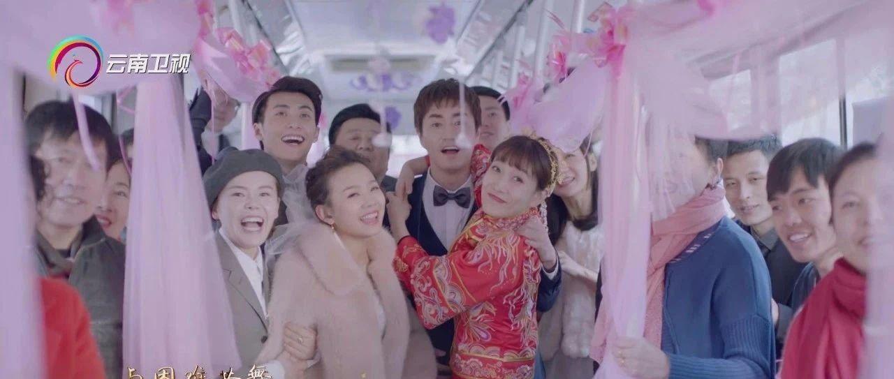 电视剧《热爱》今晚19:35登陆云南卫视,杨玏携手啜妮实力出演,精彩碰撞令人期待