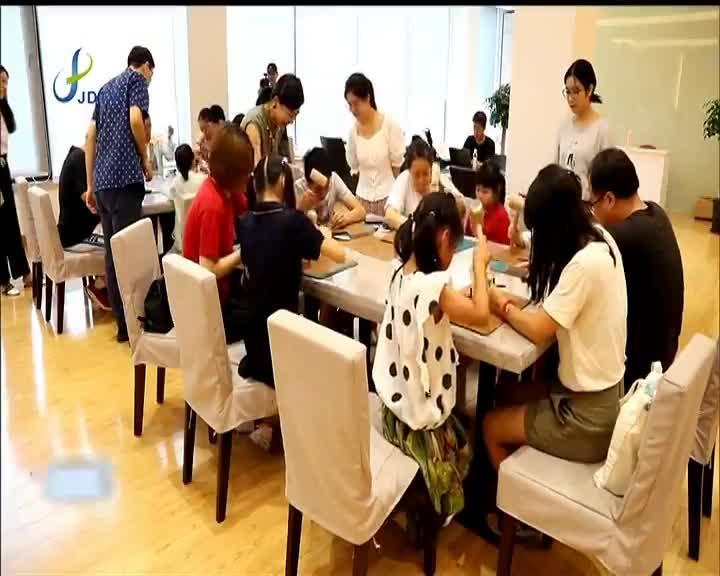 布上青花——南通蓝印花布文化艺术展开展
