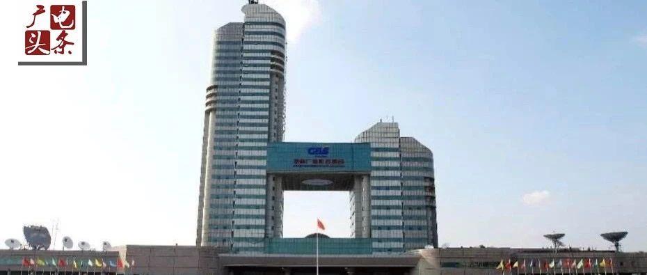 快讯!芒果超媒、天威视讯等广电上市公司半年度业绩预告出炉