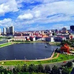 中俄商事调解中心 打造涉外经济纠纷处理新模式