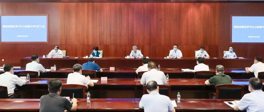 教育部长陈宝生:把教育系统党的政治建设引向深入