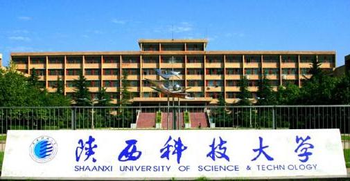 陕西科技大学:山东招生70人,最低参考位次5.2万左右