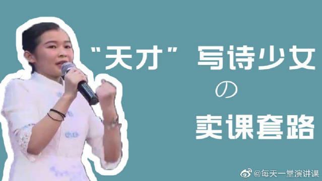 岑怡诺小朋友最新卖课片段来看看吧!