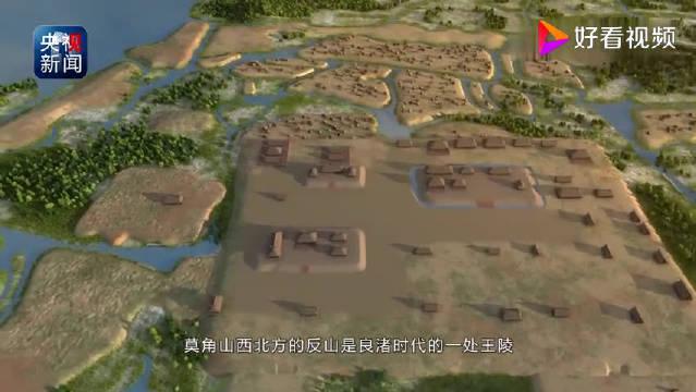 良渚古城遗址,位于浙江杭州余杭区瓶窑镇,距今5300~4300年……