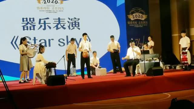 乐器不够,篮球 来凑?南科大附属教育集团首届初中毕业典礼举行