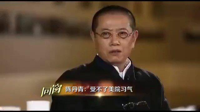 《同窗》:陈丹青与刘小东的深度对话……