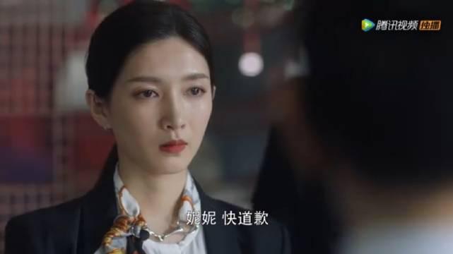 王漫妮实惨,本来以为梁正贤是真爱,结果人家其实是个海王……