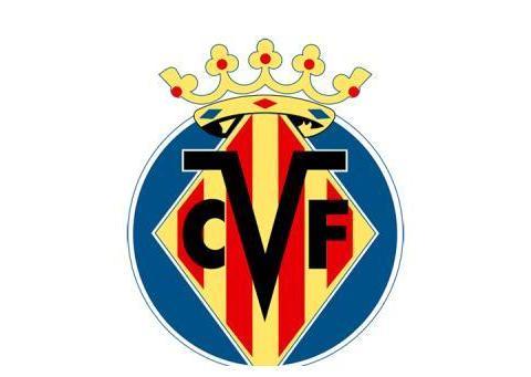除了马德里的这家白色球队,西甲中的这些球队也都叫皇家